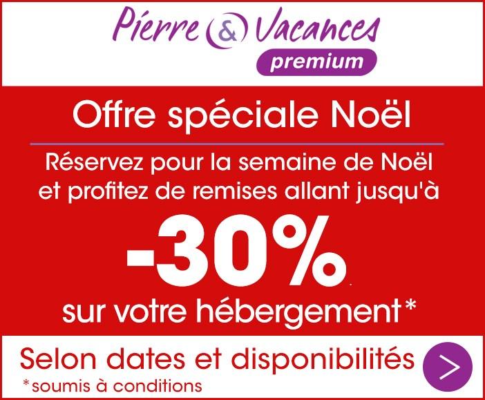 offre spéciale noel