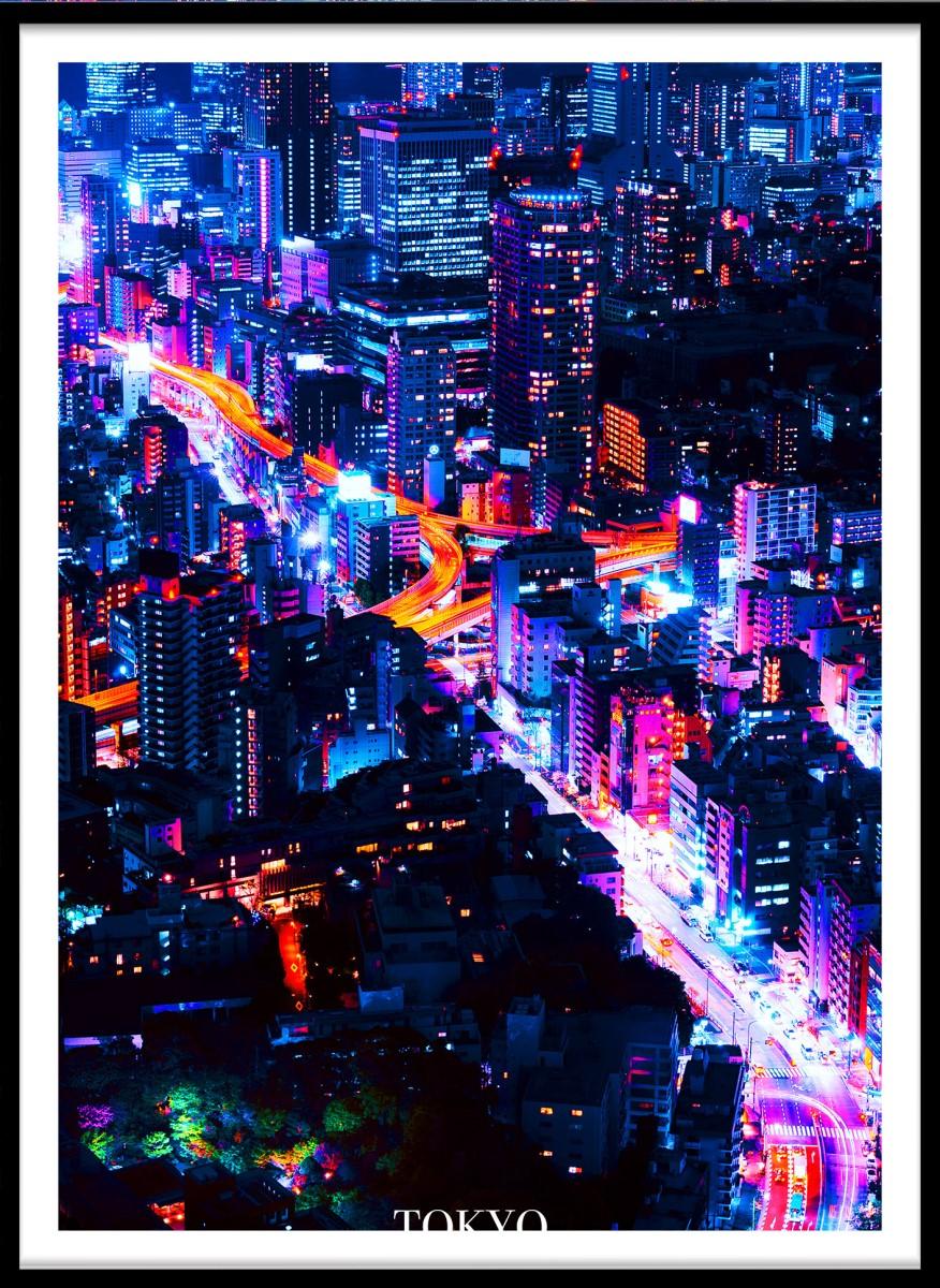 Ville - Tokyo City