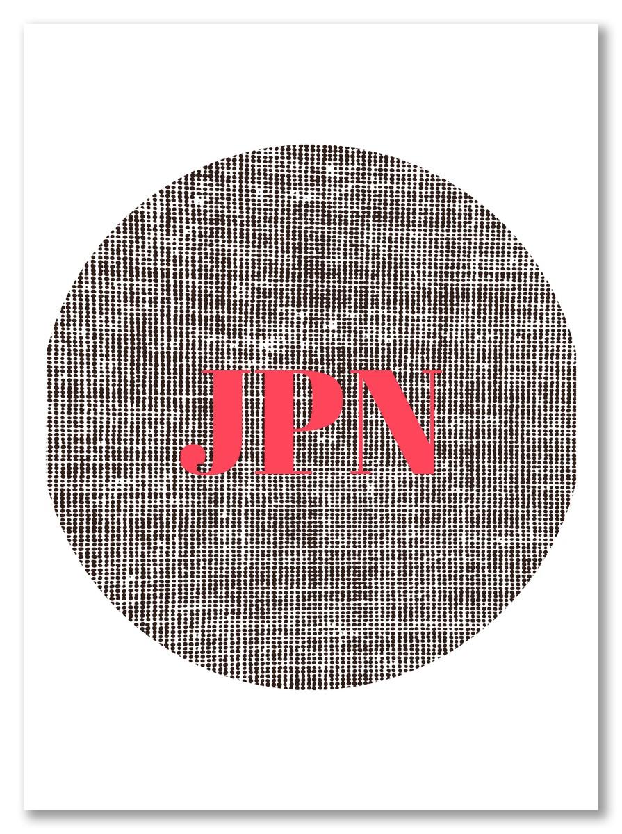 Pastel - Japon Noir